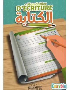 Mon cahier d'écriture alphabet arabe - kitaba - portfolio
