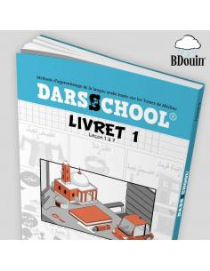 Tome de medine DARSSCHOOL - Livre 1
