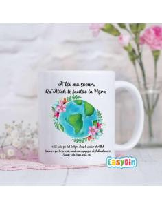 Hijra l'obligation de chaque musulman cadeau