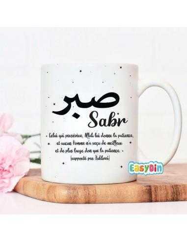 rappel islamique la patience - mug personnalisé easydin