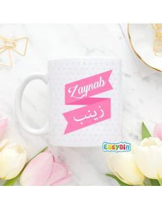 Mug personnalisé  zaynab arabe/français