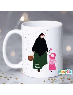 mug Cadeau pour maman musulmane