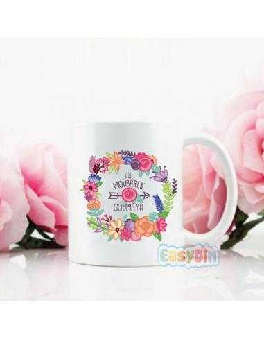 """Mug """"Eid Moubarek"""" Flower"""