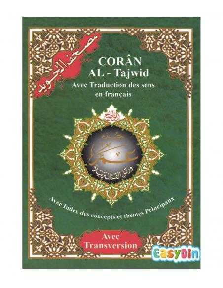 CORAN AL-Tajwid - Juzz Amma