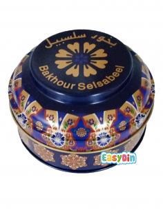 Bakhour selsabeel