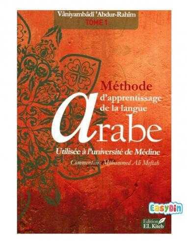 Tome de Medine tome 1