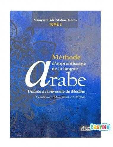Tome de Medine volume 2 - Edition El Kiteb