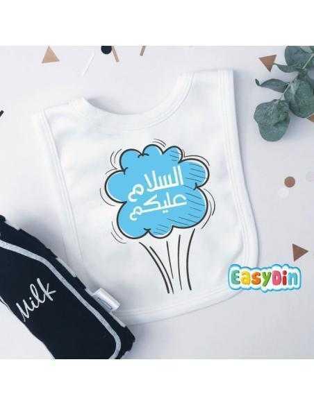 """Bavoir """"salam aleykoum"""" en arabe bleu"""