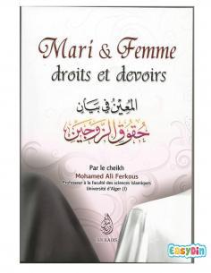 Mari et Femme droits et devoirs - Sheikh Mohamed Ali Ferkous