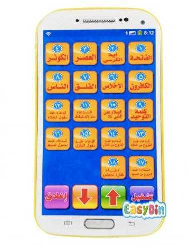 Téléphone portable coran et invocations jouet