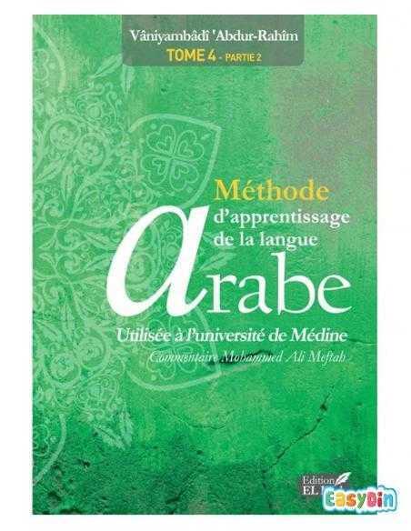 Tome de Medine volume 4 Partie 2 - Edition El Kiteb