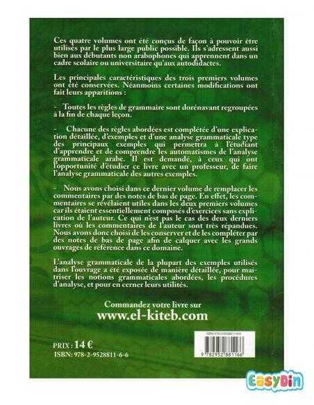 Tome de Medine volume 4 Partie 2