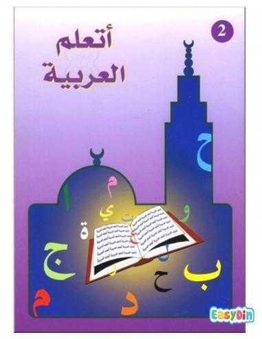 J'apprends l'arabe Niveau 2 - La Madrassah