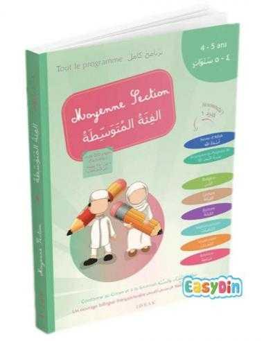 La Moyenne Section - Programme Complet 4/5 ans - Bilingue français/arabe - IDRAK