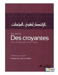 Les Droits Des Croyantes - Umm Salamah Bint 'Ali Al-'Abbasî - Edition Tawbah