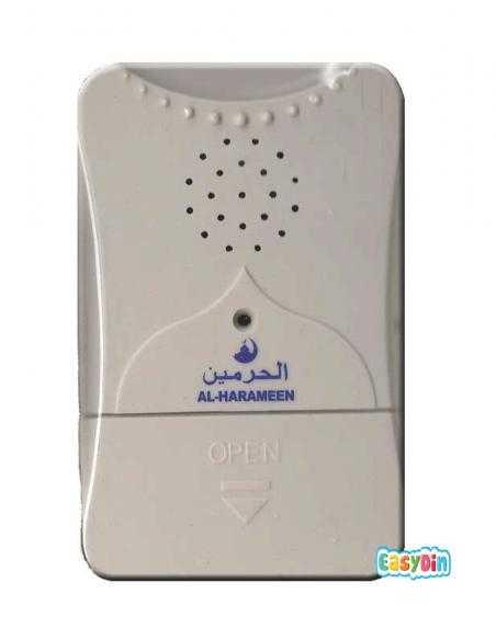 Invocation De Porte Automatique - Al Harameen