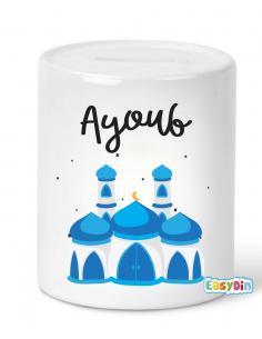 Tirelire mosquée personnalisée