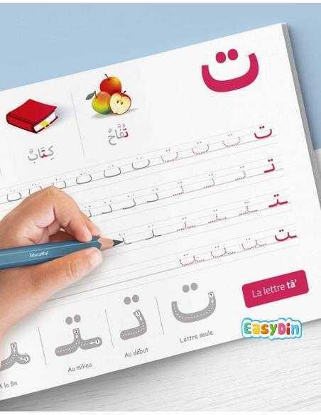 Cahier d'ecriture arabe