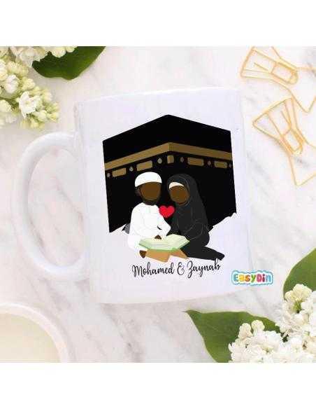 Mug Kaaba Couple Musulman personnalisable