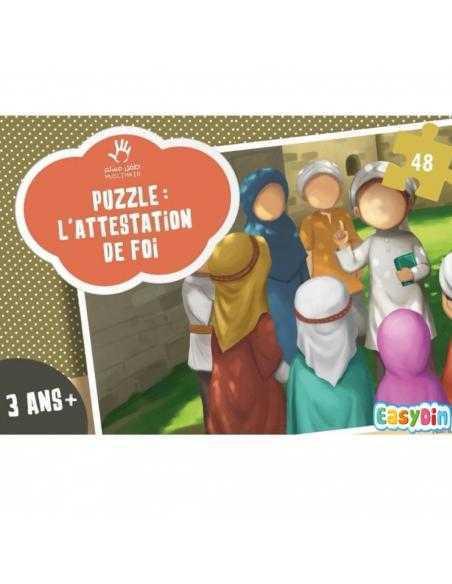 L'attestation de Foi puzzle MuslimKid