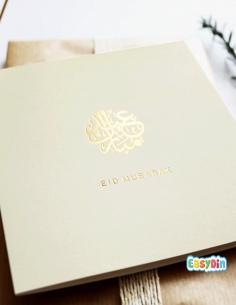 Carte Eid Mubarak Blanc Cassé
