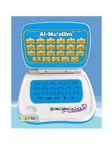 Al-Muallim 1 - Apprend le coran
