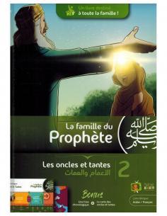 La Famille du Prophète, Les Oncles et Tantes  Tome 2 -