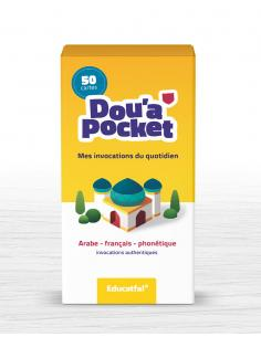 Dou'a Pocket