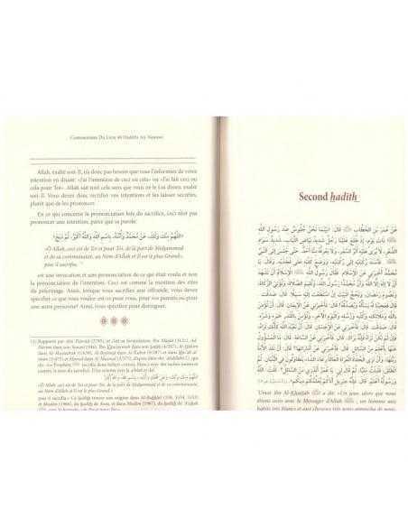 presentation du livre 40 hadith an nawawi