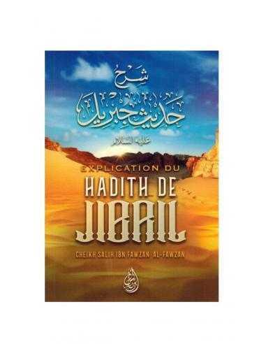 Hadith De JIBRIL