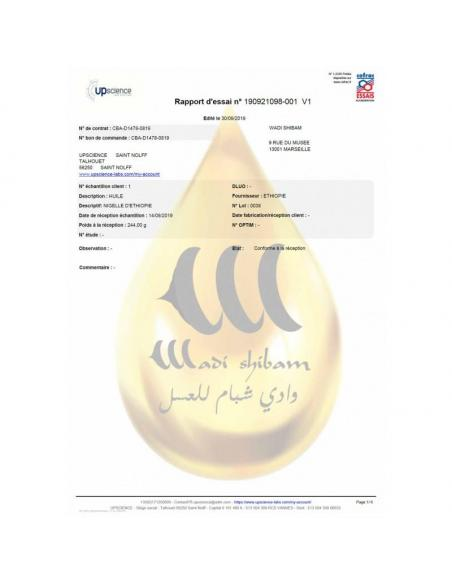 Huile de nigelle d'Ethiopie Wadi shibam® certifié