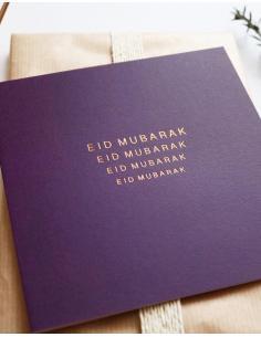 Carte Eid Mubarak Violet