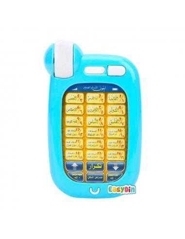 Téléphone coran enfant
