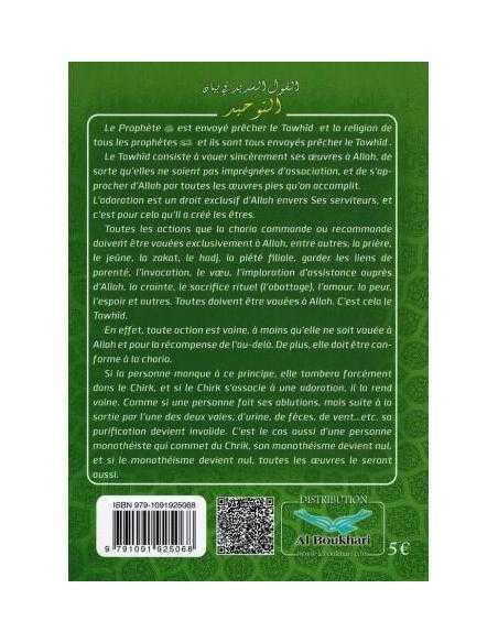 La Parole Juste sur la concrétisation du Tawhid - Ibn Badis