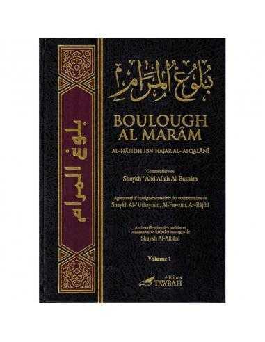 Boulough al Marâm- tawbah
