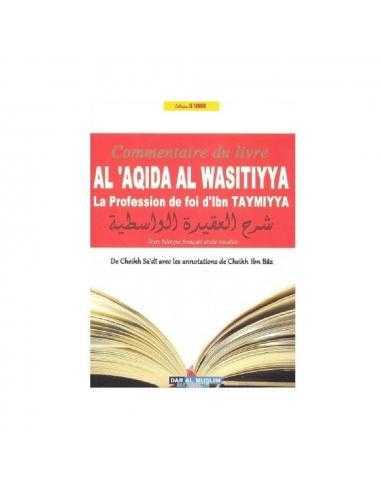 Al 'aqida al-wasitiyya - Sheikh Sa'di - Sheikh Ibn Baz