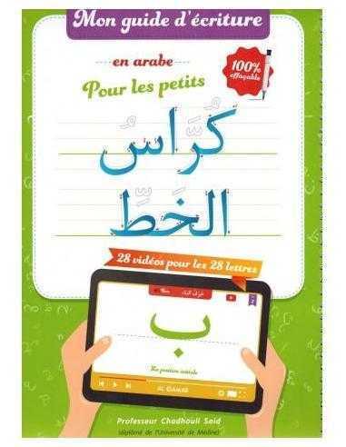 Mon guide d'écriture en arabe pour les petits (100% Effaçable) - Al Qamar