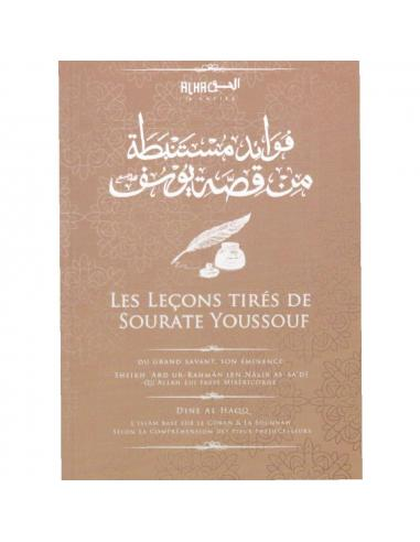 Les leçons tirées de Sourate Youssouf - Dine al haqq