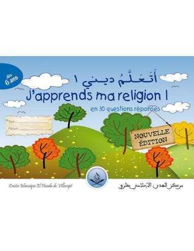 J'APPRENDS MA RELIGION 1 - DÈS 6 ANS - cheikh abdel hadi