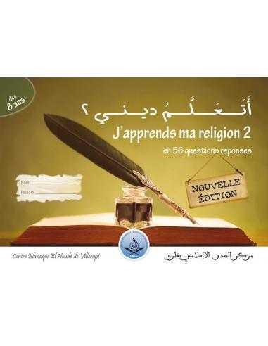 J'APPRENDS MA RELIGION 2 - DÈS 8 ANS
