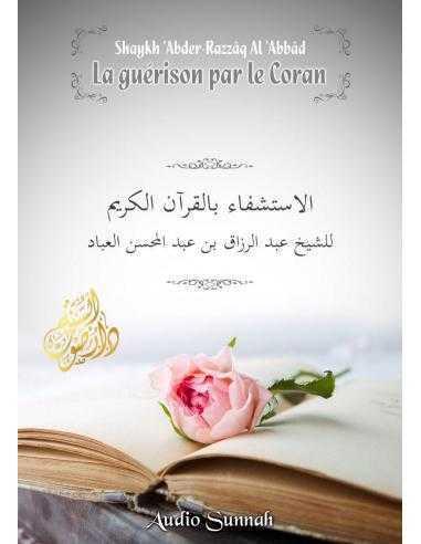 La guérison par le Coran - Audio sunnah