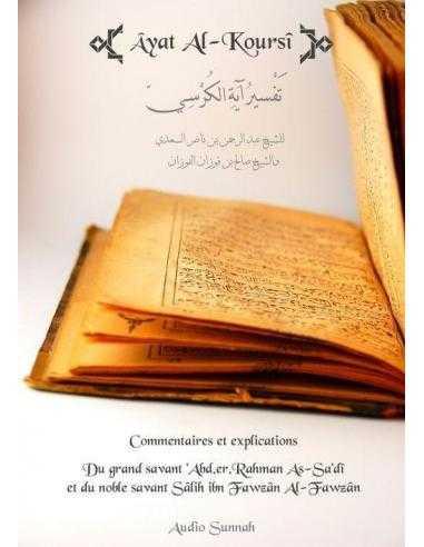 explication de ayat al kursi