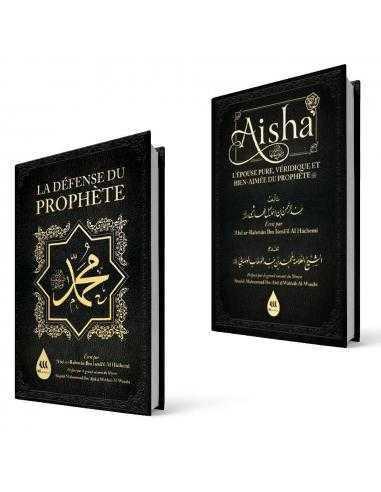 PACK AISHA et DÉFENSE DU PROPHÈTE