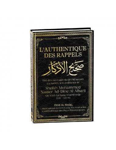 L'authentique des rappels - Dine al haqq Noir