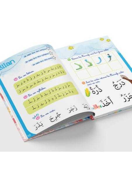 alphabet arabe pour les enfants houroufs
