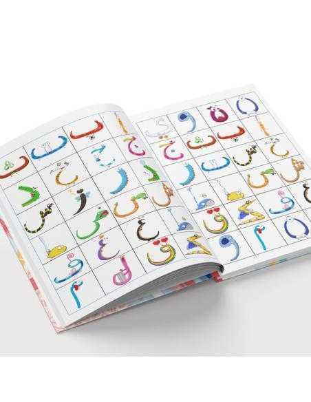 Mon cahier d'activités du Monde des Houroufs arabe