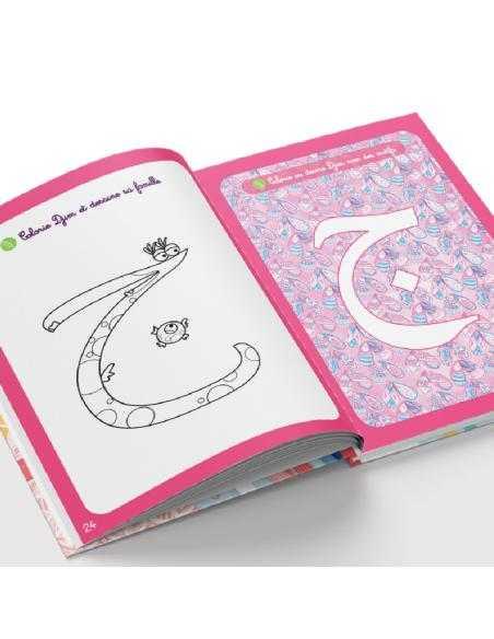 cahier d'activités arabe pour enfant