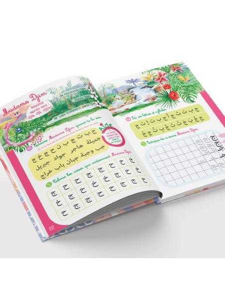 Mon cahier d'activités du Monde merveilleux des Houroufs