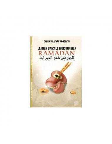 Le Bien Dans Le Mois Du Bien Ramadan - livre sur ramadan