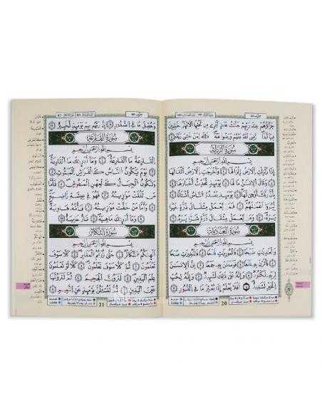 Coran Al-Tajwid en Arabe